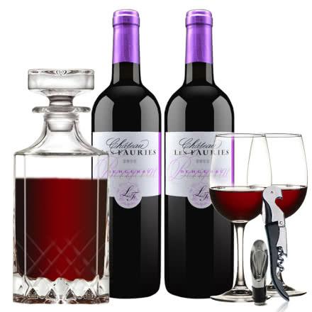 法国原瓶原装进口馥丽丝干红葡萄酒 波尔多AOC级葡萄酒 750ml 2瓶 送醒酒器+酒杯