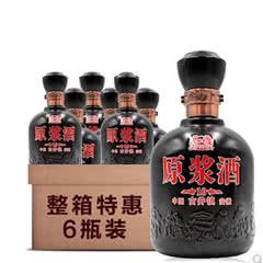 42°古井镇原浆酒白酒整箱浓香型白酒纯粮食酒500ml*6瓶 安徽地产名酒