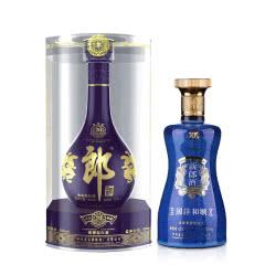 53°郎酒·青花郎500ml 陈酿+45°新郎酒(国沣和顺)500ml(2015年)