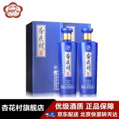 50°杏花村汾酒酒典系列(古)(优级)475ml(2瓶装)【2瓶配手提袋一只】