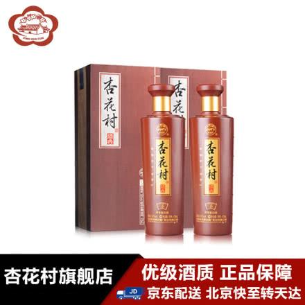 50°杏花村汾酒酒典系列(优级)(圣)475ml(2瓶装)【2瓶配手提袋一只】