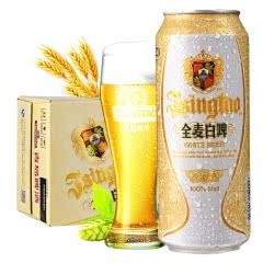 青岛啤酒(TsingTao)全麦白啤 11度 500ml*12听德国进口工艺 大罐整箱装