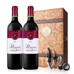 拉菲红酒法国进口DBR拉菲珍藏波尔多干红葡萄酒 双支礼盒装750ml(2瓶装)