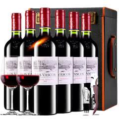 【ASC行货】拉菲巴斯克珍藏干红葡萄酒智利原瓶进口红酒整箱红酒礼盒装750ml*6