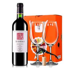 【ASC行货】法国原瓶进口红酒拉菲奥希耶西爱干红葡萄酒红酒单支装送红酒杯750ml