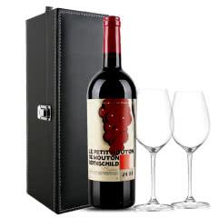 法国原瓶进口红酒 木桐副牌/小木桐干红葡萄酒  2013年 副牌  单支  750ml