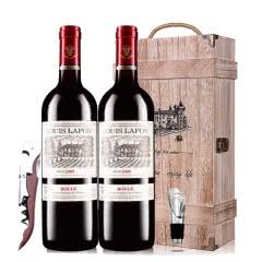 路易拉菲2009王子干红葡萄酒红酒礼盒木盒装 750ml*2