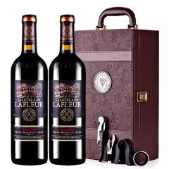 拉斐庄园2008珍酿原酒进口红酒特选干红葡萄酒双支红酒礼盒装750ml*2