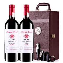 奔富皇家干红葡萄酒H·S289红酒礼盒装750ml*2