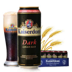 德国进口凯撒黑啤酒500ml/罐*24
