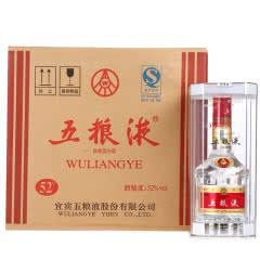 52°五粮液普五礼盒整箱白酒500ml(6瓶装)