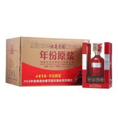 50°古井贡酒年份原浆古16浓香型白酒  500ml(6瓶装)