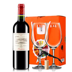 【正品行货拉菲】法国原瓶进口红酒拉菲珍酿波尔多干红葡萄酒红酒单支装750ml