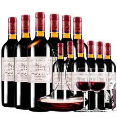 拉斐庄园2009珍酿进口红酒典藏干红葡萄酒红酒整箱12支醒酒器装750ml*12