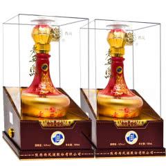 陕西西凤酒 老西凤鉴赏级 手工水晶盒52° (500ml*2瓶)