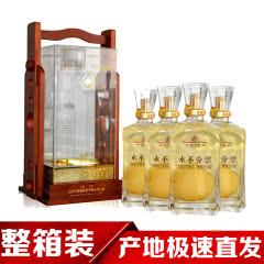 40°五粮液(股份)永不分梨酒手提木盒礼盒装620ml(4盒装)