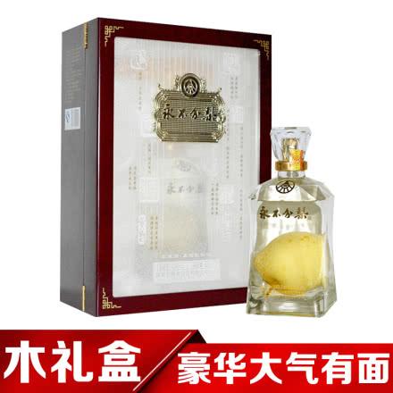 40°五粮液(股份)永不分梨酒木礼盒装620ml