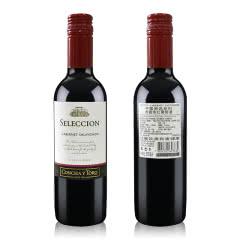 干露酒庄 智选赤霞珠干红葡萄酒375ml*24 智利原瓶进口红酒