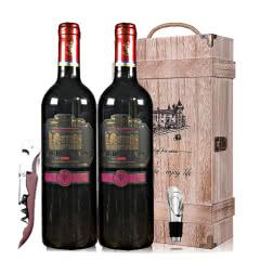 路易拉菲2008特选干红葡萄酒红酒双支木盒装750ml*2