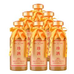 53°珍酒藏品(酱香经典) 贵州酱香型白酒 易地茅台酒 固态纯粮 500ml*6