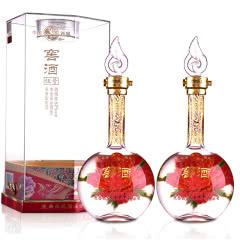 52°西凤窖酒伍号500ml(2瓶装)