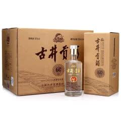 50° 古井贡酒 窖龄60年500ml(6瓶装)