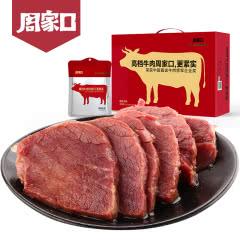 周家口清真五香熟食酱卤牛肉手撕零食冷吃牛肉片精品礼盒1120g