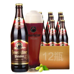 德国进口啤酒百帝王小麦黑啤酒500ml(12瓶装)