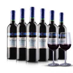 中国长城红酒 整箱 长城解百纳干红葡萄酒750ml*6瓶 星级干红沙城产区