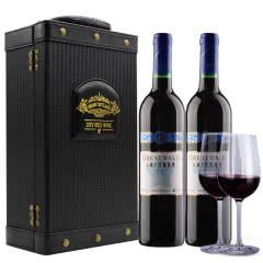 中国长城红酒 长城星级解百纳礼盒干红葡萄酒750ml*2瓶双支礼盒装中粮沙城产区