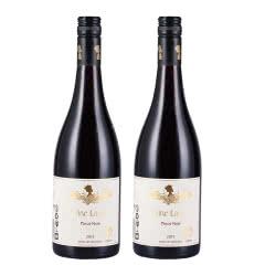 澳洲红酒澳大利亚Fine Lady芳莱迪精选黑皮诺红葡萄酒750ml(2支装)