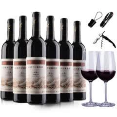 中粮长城红酒 整箱 长城二星解百纳干红葡萄酒750ml*6瓶 星级干红沙城产区