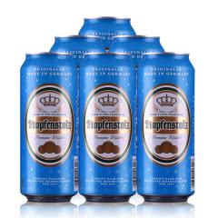 德国豪普芬小麦啤酒500ml(6瓶装)