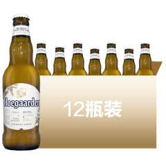 比利时国产福佳白啤酒Hoegaarden330ml*12