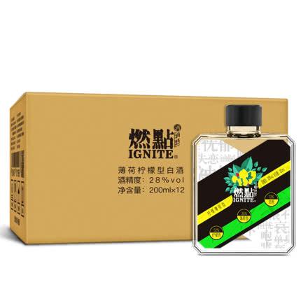28° 燃点-消愁 柠檬薄荷酒 200ml(12瓶装)