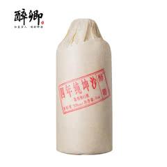 53°醉卿 四年纯坤沙老酒 酱香型白酒 贵州茅台镇纯粮食 老酒单瓶500ml