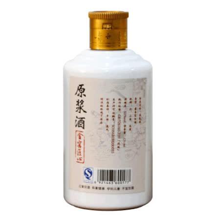 53°原浆酒贵州茅台镇酱香型白酒粮食原浆酒小瓶装125ml