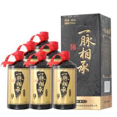 53°  一脉相承(黑金)固态纯粮  手工型酱香白酒 500ml*6