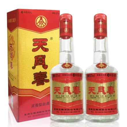 52º宜宾五粮液股份天贝春酒 陈年老酒 浓香型白酒 480ml*2 (2008年)