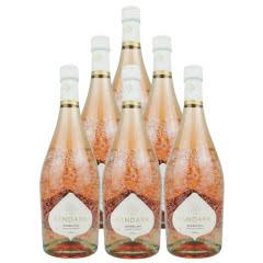 7.5°西班牙进口桑德拉桃红起泡葡萄酒 750ml(6瓶装)