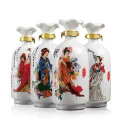 52°白水杜康宴酒(蓝韵国宴)升级版1000ml*4盒