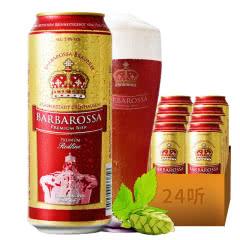 德国进口啤酒凯尔特人红啤酒500ml(24听装)