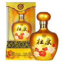 52°白水杜康宴酒N60  500ml*2盒