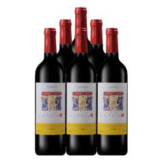 法国卡普锐斯香吻干红葡萄酒750ml(6瓶装)