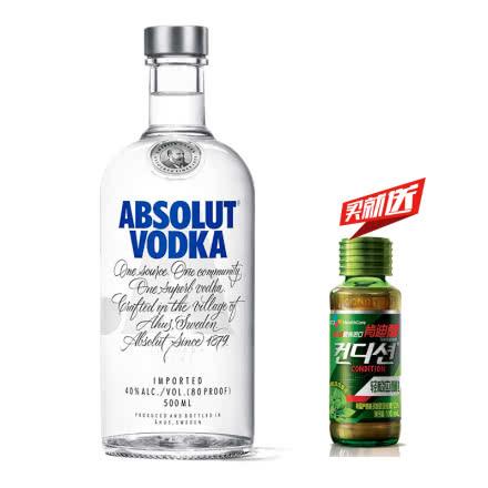 40°瑞典(Absolut Vodka)绝对伏特加经典原味 进口洋酒鸡尾酒烈酒500ml