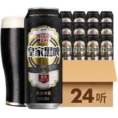 米伽罗皇家黑啤酒500mL(24听装)