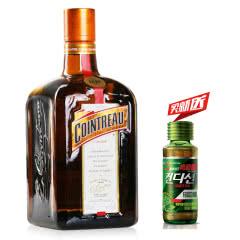 40°法国(Cointreau Liqueur)君度力娇酒香橙味利口甜酒进口洋酒700ml