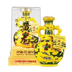 52°金栏牛黄龙酒500ml×2盒