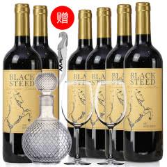 智利红酒整箱智利(原瓶进口)黑马干红葡萄酒750ml*6支装