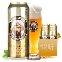 德国进口啤酒慕尼黑范佳乐(教士)小麦白啤酒500ML(12听装)